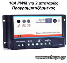 Epsolar  Dual Battery PWM 10A