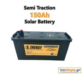 Μπαταρία Solar 150AH Supet Heavy Duty / Semitraction