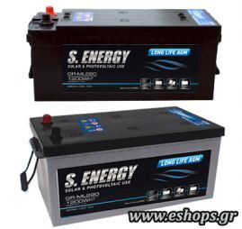 S. Energy GR-ML-220 250AH C100 AGM Long Life