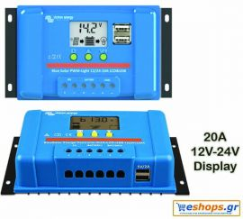 Victron BlueSolar PWM Charge Controller-LCD and USB 12/24V/20A ρυθμιστής φόρτισης 20A