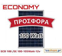 ΦΩΤΟΒΟΛΤΑΙΚΟ 100 WATT ΠΛΆΙΣΙΟ, ΠΑΝΕΛ, ΚΑΘΡΕΠΤΗΣ