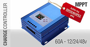 Ρυθμιστής φόρτισης MPPT 40A / 150V ( 1100 Watt/24v)